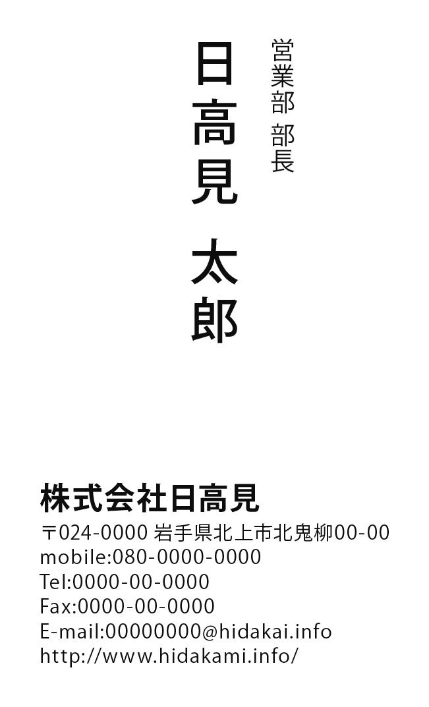 NC-M 006G