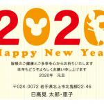 N2020-02