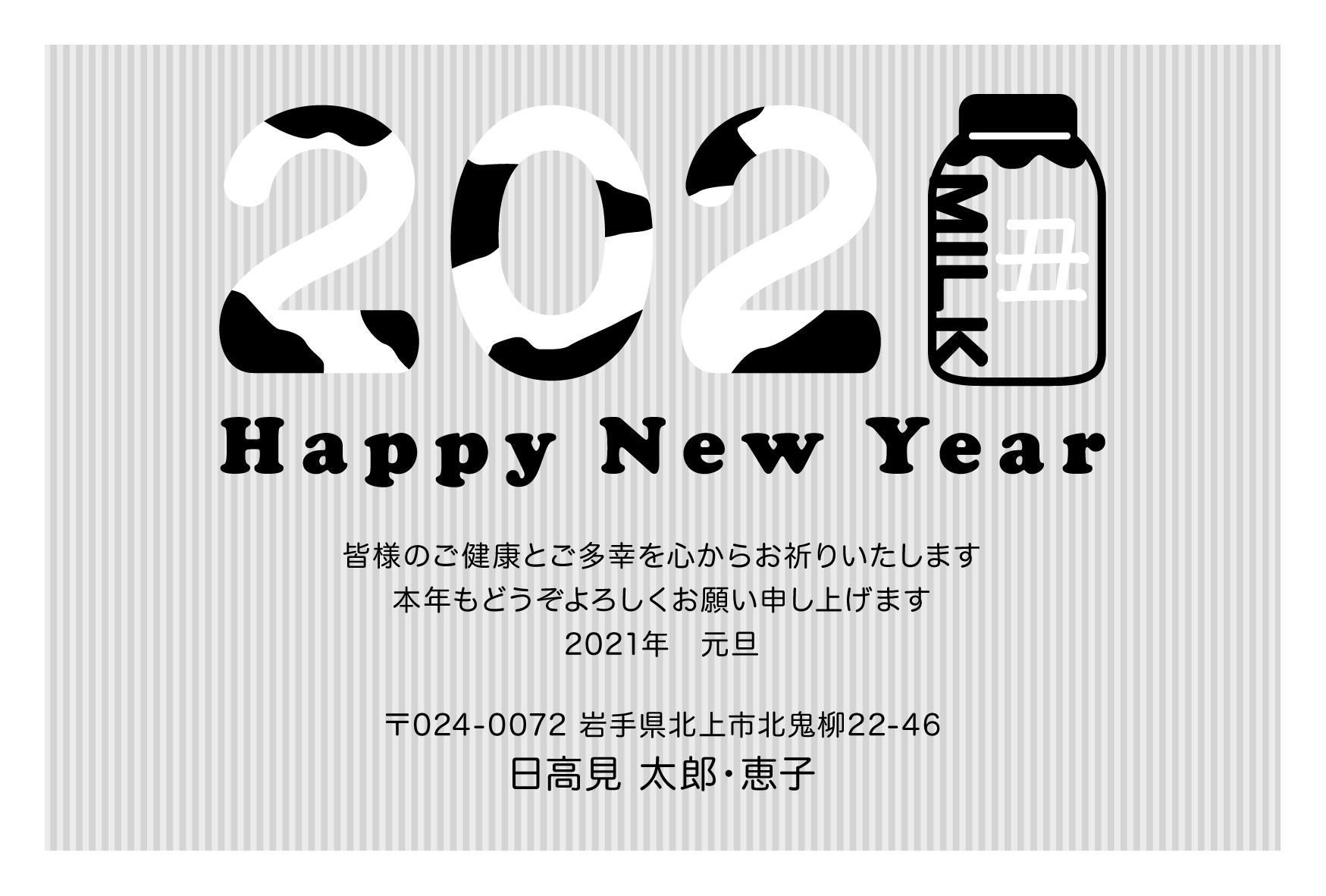 N2021-04